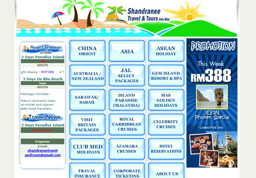 Shandranee Travel and Tours